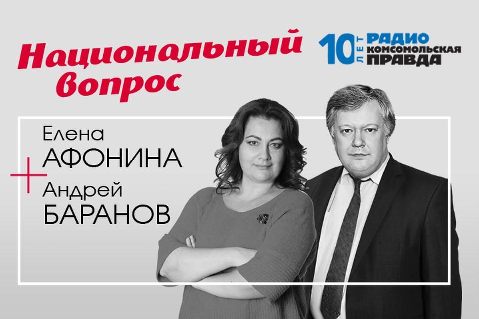 Обсуждаем, почему Москва не ставит Польшу и Украину на место.