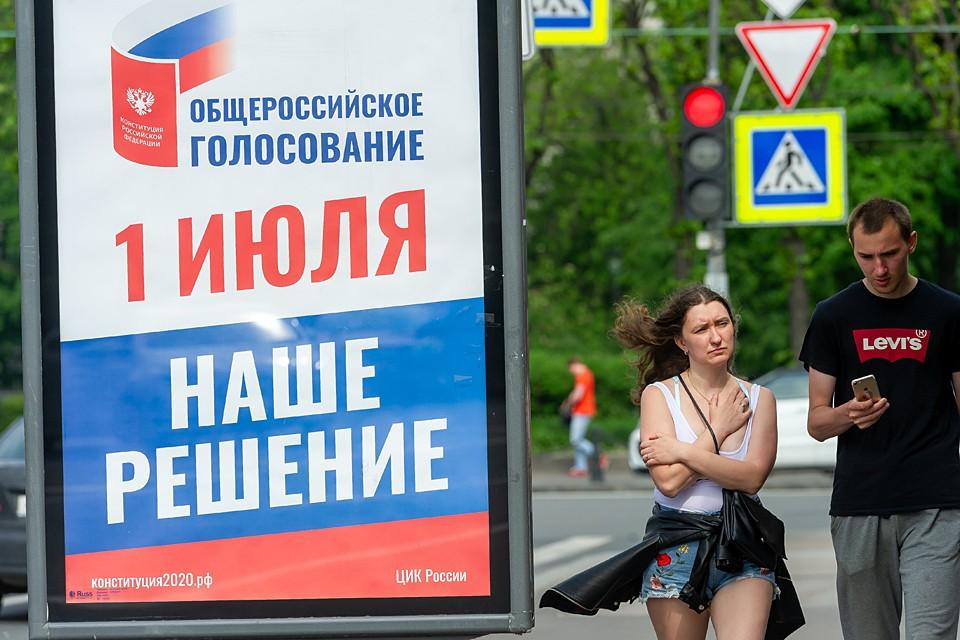 Последний опрос ВЦИОМ показывает, что 71% жителей страны готовы принять участие в плебисците