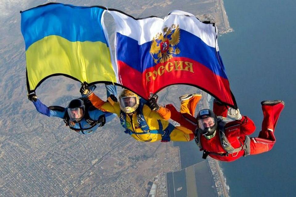 Россия никогда не была и не будет «анти-Украиной». А какой быть Украине – решать её гражданам. Фото: Андрей Веселов