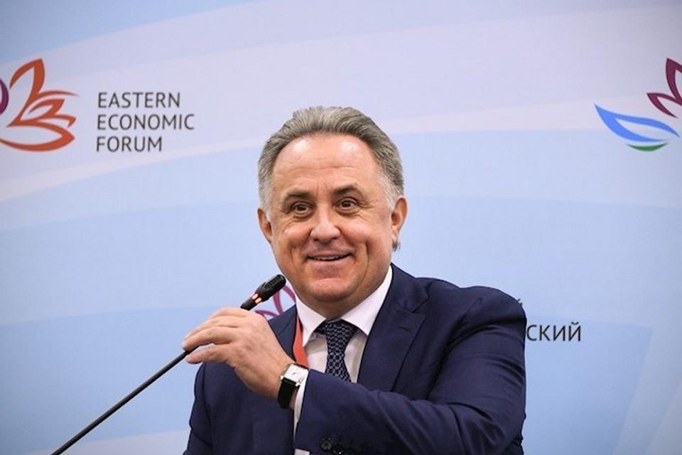 Виталий Мутко. Фото: Антон Балашов / roscongress.org
