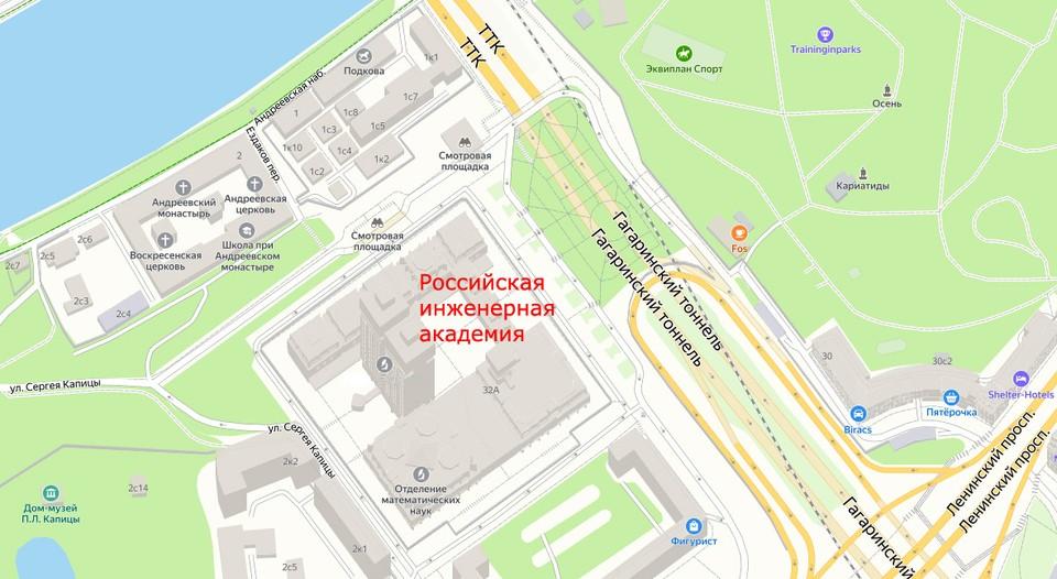 Вуз располагается в центре столицы почти на берегу Москвы-реки