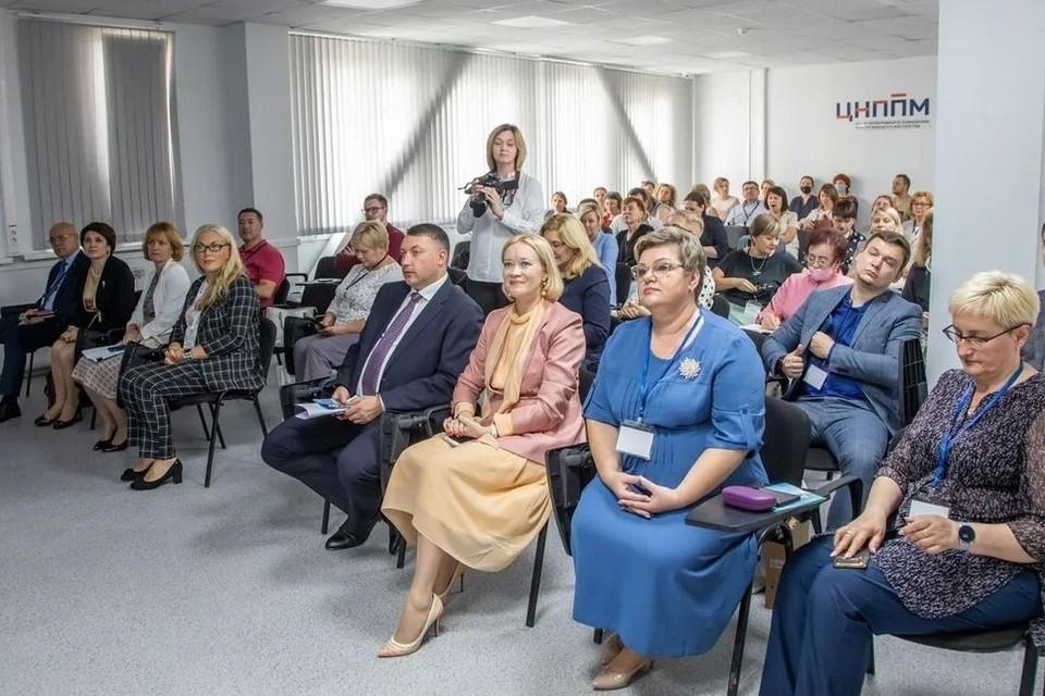 Новое учреждение работает на базе института развития образования Сахалинской области в рамках федерального проекта «Современная школа»