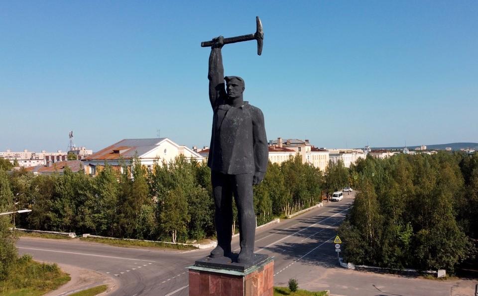 """Мончегорск станет """"Городом трудовой доблести""""."""