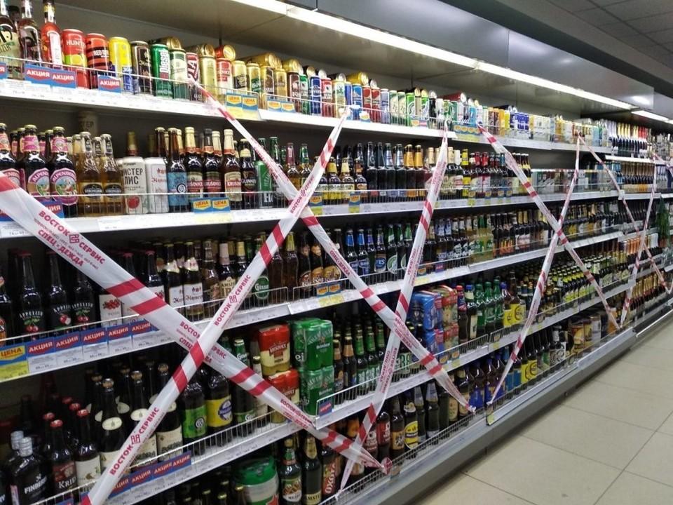 12 сентября в центре Туле ограничат продажу алкоголя
