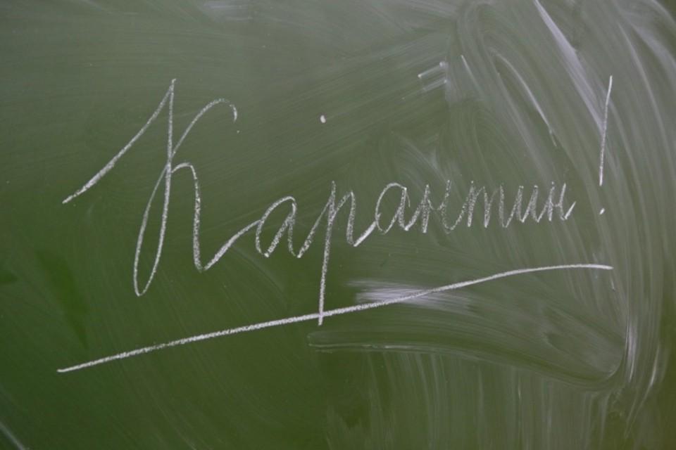 Полностью ушедших на карантин школ и детсадов в регионе нет. Фото: Архив «КП»