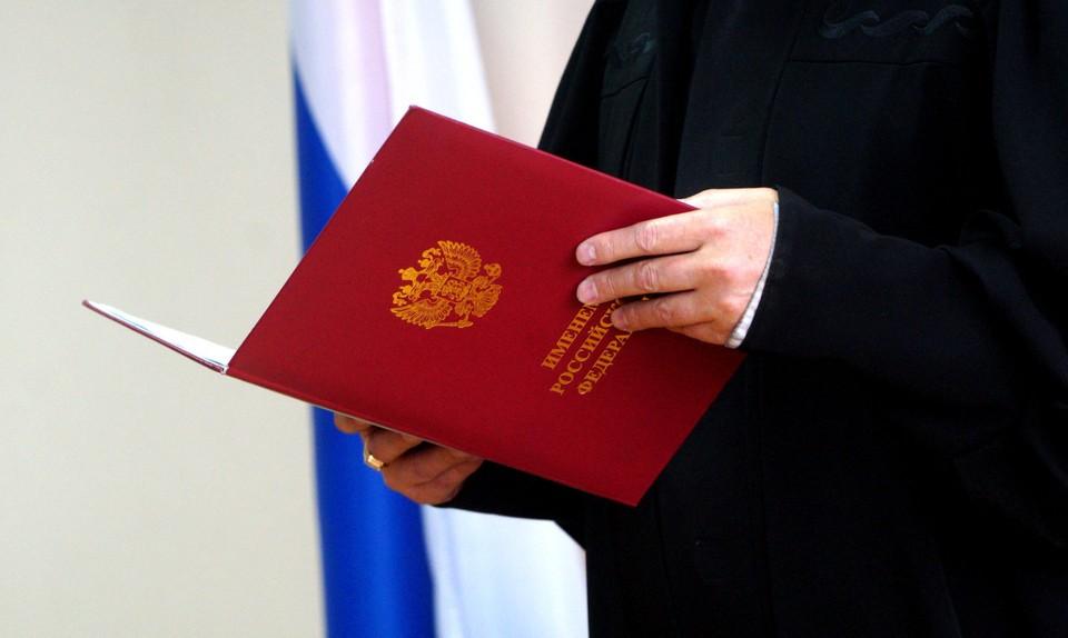 В Томске регулярно под суд попадают руководители разного ранга...