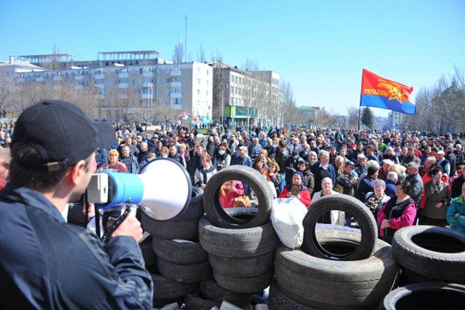Глава Донецкого облсовета написал заявление об уходе