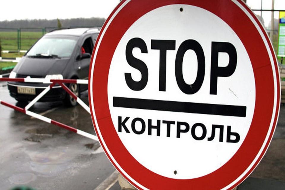 Украина намерена закрыть пункты пропуска на границе с РФ