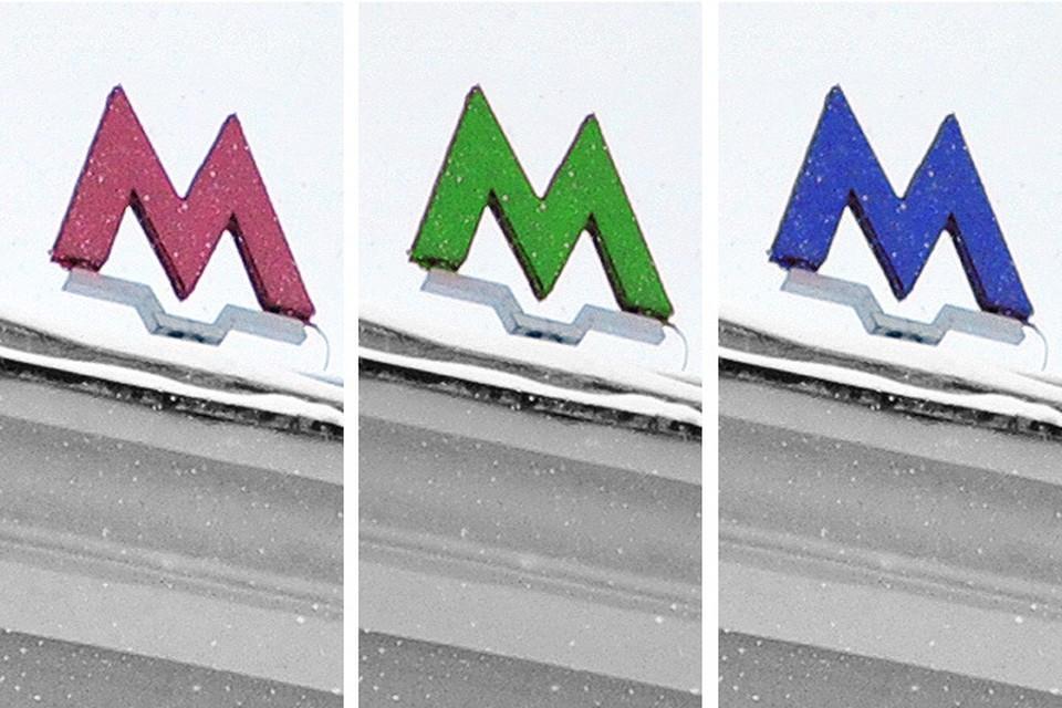 Буквы над входами столичной подземки будут маркированы цветом линии